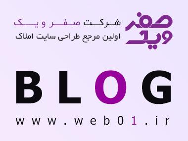 قالب های طراحی وب سایت