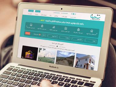 طراحی سایت املاک شمینا