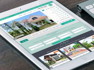 طراحی سایت املاک ارزان