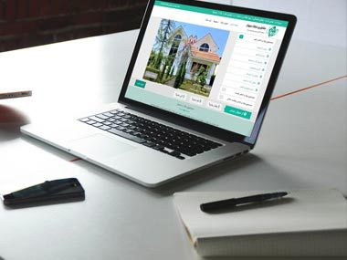 شرکت طراحی سایت املاک