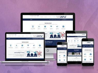 ویژگی های طراحی سایت املاک حرفه ای
