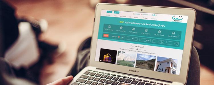 طراحی سایت مشاورین املاک