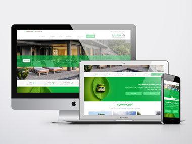 طراحی وب املاک