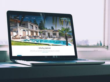 طراحی وب سایت مشاورین املاک یکتاسازه